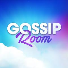 GossipRoom