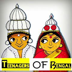 Teenagers Of Bangla