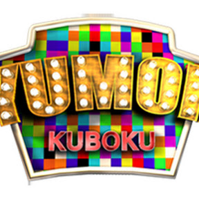 yumorkuboku