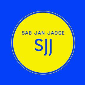 Sab Jan Jaoge