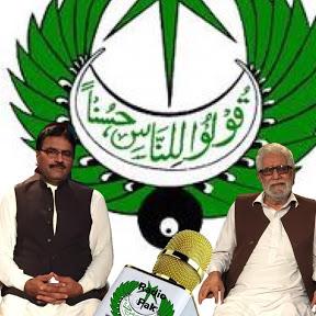 Teer Heer Awazonaa Haji Aslam