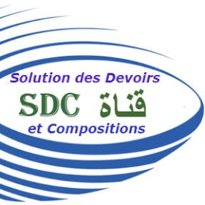Solution des Devoirs et compositions