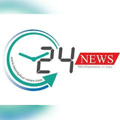 twentyfour news