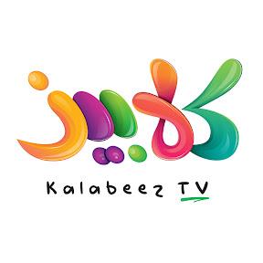 Kalabeez TV كلابيز