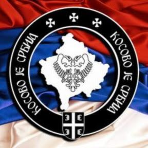НЕМА ПРЕДАЈЕ КОСОВО ЈЕ СРБИЈА