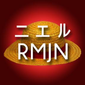 ニエル RMJN