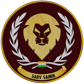 Sarv Sainik