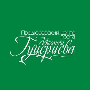 GUTSERIEV MEDIA