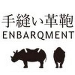 手縫い革鞄 ENBARQMENTアンバルクマン