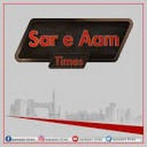 Sar E Aam Swat