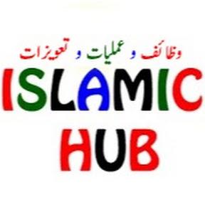 Islamic Hub Official