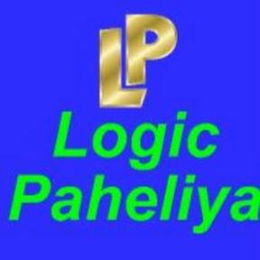 Logic Paheliya