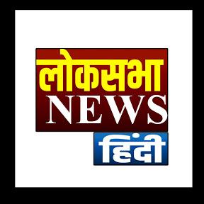 loksabha चुनाव News
