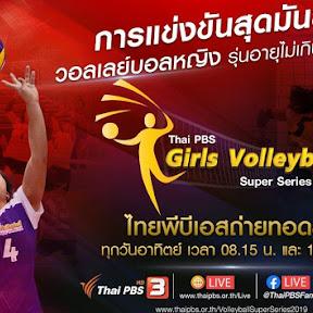 Thai PBS - Topic