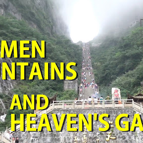 Tianmen Mountain - Topic
