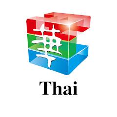 Huace TV Thai