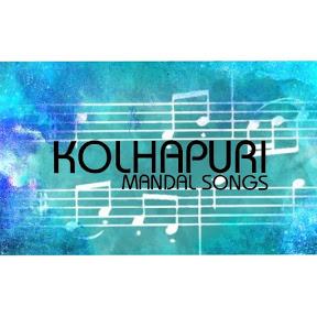 KOLHAPUR MANDAL SONGS