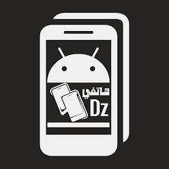 هـاتفي ديـزاد - Hatifi Dz