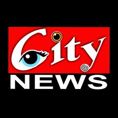सिटी न्यूज़