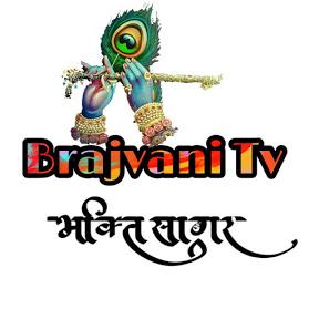brajvani tv BhaktiSagar
