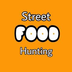 Street Food Hunting