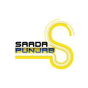 Saada Punjab