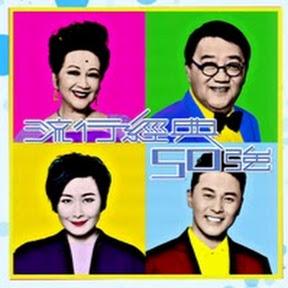 HK Show 2017