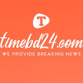 timebd24com