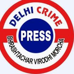 DELHI CRIME NEWS SHAHAJANPUR