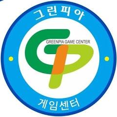 순천 그린피아 게임센터