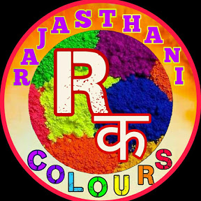 Rajasthani colours