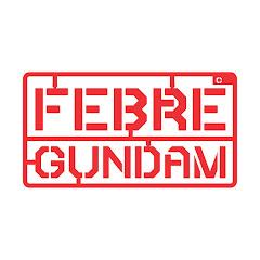 Febre Gundam