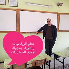 المعلم زكرياء