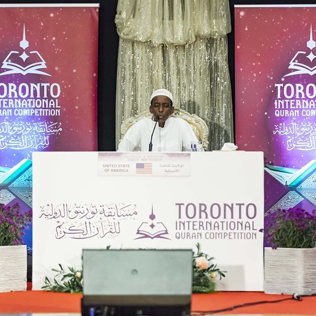 Day 2 pictures from #TIQC 2019 are up! We are humbled by the wonderful response by our in-house and online audience, alhamdulilah!  Check out our Facebook page for the full albums!  #quran #islam #hafidh