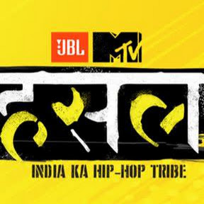 MTV Hustle