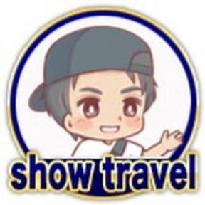 翔 ひとり旅 海外 / show - travel