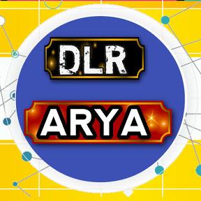 DLR ARYA