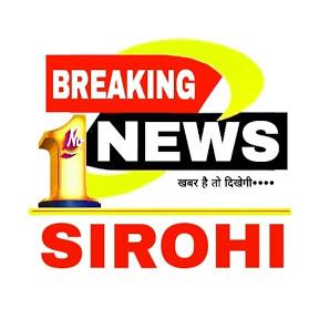 SIROHI NEWS CHANNEL
