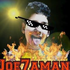 Joe7aman جو حمان