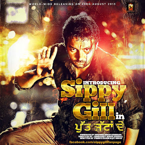 Sippy Gill
