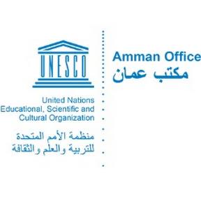 UNESCO Amman
