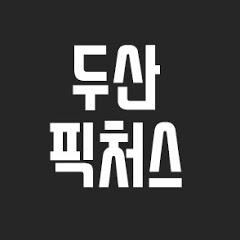 두산픽처스[DOOSAN PICTURES]