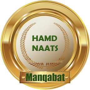 Hamd, Naats and Manqabat