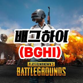 배그하이- BATTLEGROUND Highlight