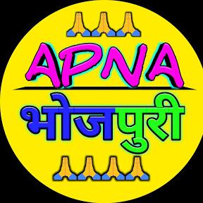 Apna bhojpuri