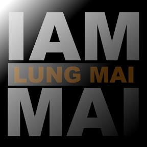 IAM MAI