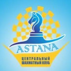 ЦШК Астана