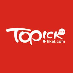 TOPick 新聞