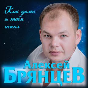 Aleksei Bryantsev - Topic