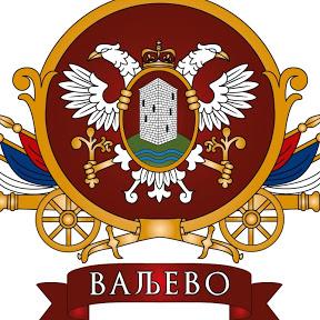 GU Valjevo